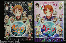 Hetalia Axis Powers Manga 4 limited edition 2011 Japan