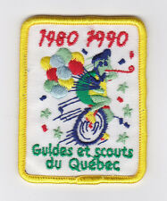 SCOUT OF CANADIAN - SCOUTS DU CANADA SCOUTS ET GUIDES DU QUEBEC 1980-1990 Patch