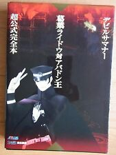 JAPAN Devil Summoner 2 Raidou Kuzunoha King Abaddon Ultimate