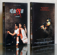 THE KILLER (1989) [Blu-ray] with FULL SLIP Case, Chow Yun Fat / (Region ALL)