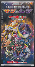 Pokemon Card SunMoon Booster Strength Expansion Pack Sun & Moon Box SM1+ Japan