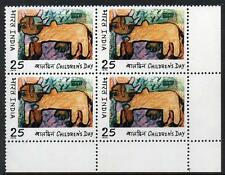 INDIA MNH 1975 Children's Day, Block of 4