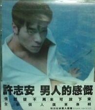 Andy Hui 许志安 - 男人的感慨