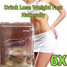 90 Sachet Slimming Instant Coffee 1+3 Diet Drink Lose Weight Naturally Slim Fast