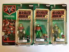Masked Rider 2 Action Figure Collection Lot Banpresto 1998 Kamen Japanese Toy