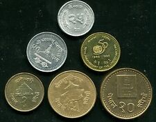 NEPAL,6 COIN SET OF 10,5,1,1 RUPEES & 50,25 PAISA,RARE