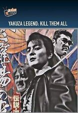 Yakuza Legend: Kill Them All 2014 by Asian Crush
