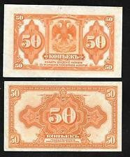 Russia - Siberia & Urals - Two 50 Kopek Notes (1919)  S828 - Nice AU Notes