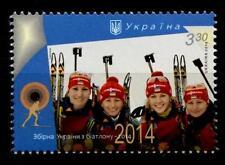 Ukrainische Biathlon-Damenmannschaft. 1W. Ukraine 2014