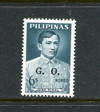 Philippines O65, MNH,1964, June 19.  Dr. Jose Rizal in Barong Tagalog OFFICIAL