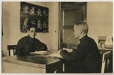 China Students TIEN-TSIN Studenten / French Mission School * Vintage 10s PC #2