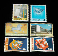 U.N.1996, DEFINITIVE, SINGLES, MNH, ALL 3 OFFICES NICE!! LQQK!!!