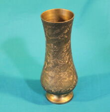 """Vintage Brass Decorative Vase Flower & Vines Pattern Made in India 7 3/4"""" Tall"""