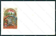 Militari 33º Reggimento Fanteria Brigata Livorno cartolina XF0106
