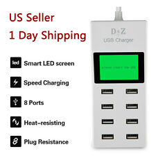 NEW 8 Port USB Adapter Desktop Wall Charger Smart LED Display Charging Station