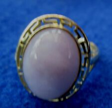 Unusual Pretty Pink jade 9ct gold ring size P hallmarked