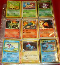 Chikorita, Meganium, Cyndaquil, Typhlosion, Totodile, Feraligatr Cards and more