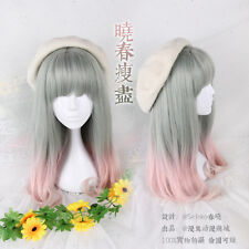 Japanese Sweet Lolita Harajuku Pink+Gray Gradient Kawaii Cosplay Princess Wig