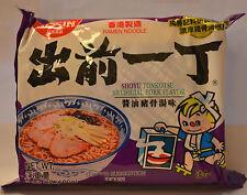 Nissin Demae Ramen instant noodle Shoyu Tonkotsu pork Flavor 5 bags