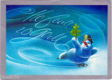 1986 Russian NEW YEAR card  SNOWMAN - FIGURE SKATER! Very handsome!