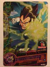Dragon Ball Heroes Promo GS2-02