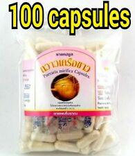 100. Capsules Pills Pueraria Mirifica Natural Breast Bust Enlargement 450 mg. .