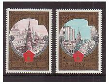 Russia - SG 4981/2 - u/m - 1980 - Olympics Tourism (7th)