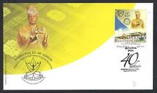 2014 MALAYSIA FDC - CELEBRATE 40TH ANNIVERSARY REIGN OF SULTAN PAHANG