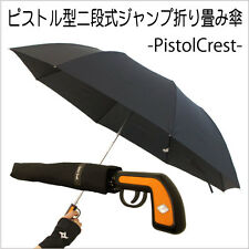 Gun Umbrella w/ Trigger Release- from Old Japanese Samurai / Ninja Era: Compact