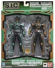 New Cast Off Rider Kamen Rider Kick & Punch Hopper Bandai PAINTED