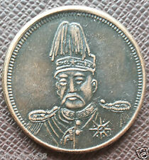 Chinese Dynasty Ancient Coin (Republic of China )Commemorative coins 38mm #2