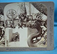 1901 Chinese Stereoview Imperial Observatory Bronze Instruments 北京古观象台 China 中国