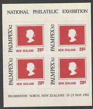 New Zealand  Palmpex 1982 20c Red/Black Sheetlet of 4 UMM/MNH
