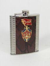 8oz Flask Russian USSR Soviet Military *KGB BADGE*