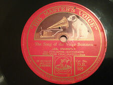 "THEODOR CHALIAPINE ""The Song Of The Volga Boatmen""/""The Prophet"" 78rpm 12"" c1925"