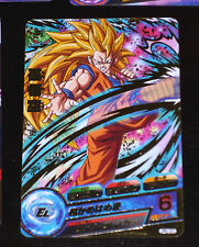DRAGON BALL Z GT DBZ HEROES PROMO CARD PRISM CARTE JBL-01 P RARE DBH JAPAN --