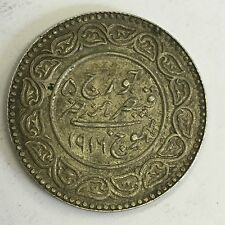 Antique 1916 India - Kutch 5 Kori Silver Coin