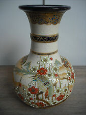 Medium sized Early-Mid C20th Japanese Satsuma Vase [small/not/kutani/imari]