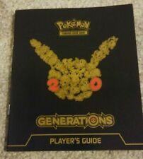 Player's Guide Book ONLY Pokemon Generations Elite Trainer Box 20th Anniversary