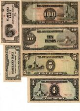 WW II JAPANESE OCCUPATION MONEY PHILIPPINES , EIGHT  BANK NOTE COLLECTION
