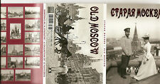 """16 postcards of """"Old Moscow"""" reprint 2015 Russia postcards 1890-1913."""