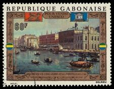 """GABON C123 (Mi456) - """"The Basin and Grand Canal"""" by Vanvitelli (pa39698)"""
