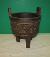 REDUCED Chinese Oriental Antique Style Cast Iron Censer Incense Burner 20th cent