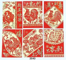 2017 Chinese Red Envelopes Year of Rooster (3640)