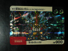 SD GUNDAM SUPER DEFORMED CARD CARDDASS PRISM CARTE 177 BANDAI JAPAN 1991 G+ EX+