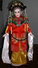 27-Inch Porcelain Doll: Chin Mei - Handcrafted - William Tung
