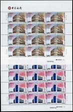China prc 2012-2 Bank of China banque Architecture 4331-32 petits arcs ** MNH