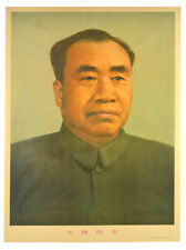 China Military Leader Zhu De History Retro Vintage Portrait Wall Poster W/ Tube