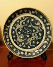 A large chinese antique blue and white porcelain plate ,late 17th century.