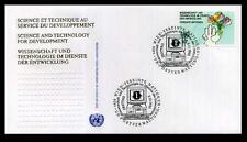 United Nations Vieena FDC, Science & Technology, Computer on Cancellation   -Wq